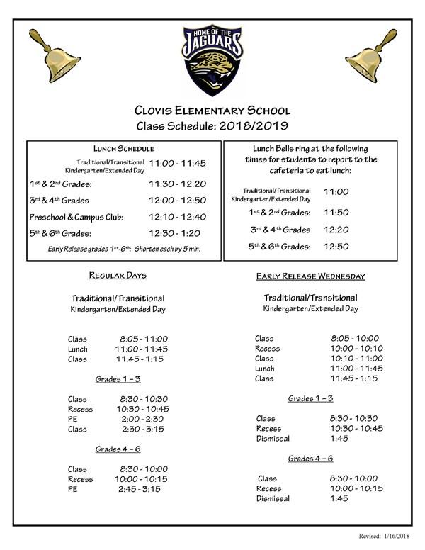 Printable Bell Schedule